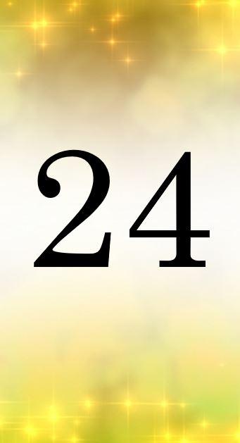 15 シウマ 数字