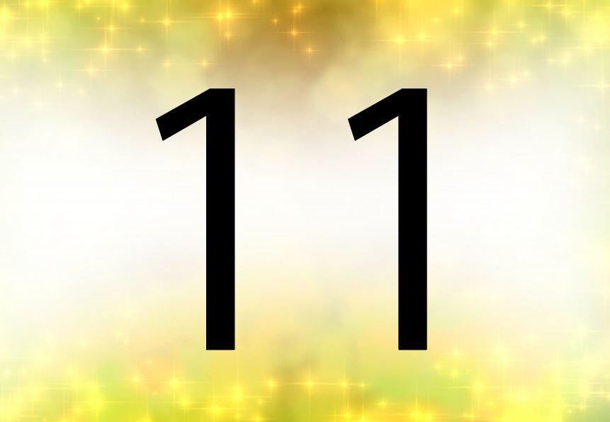 シウマ 数字 15