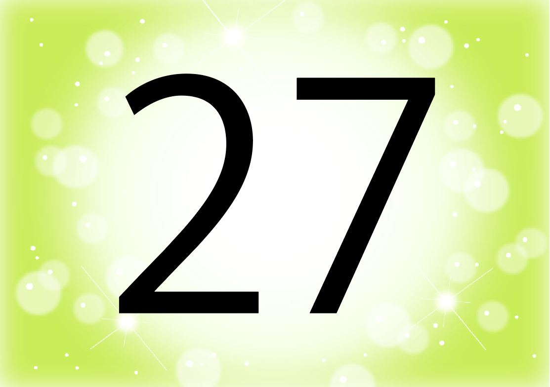 25 シウマ