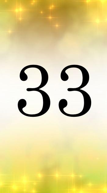 シウマ待受画像の数字_33