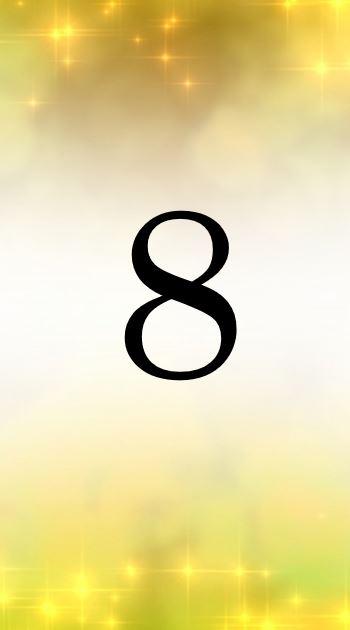 シウマ待受画像の数字_8